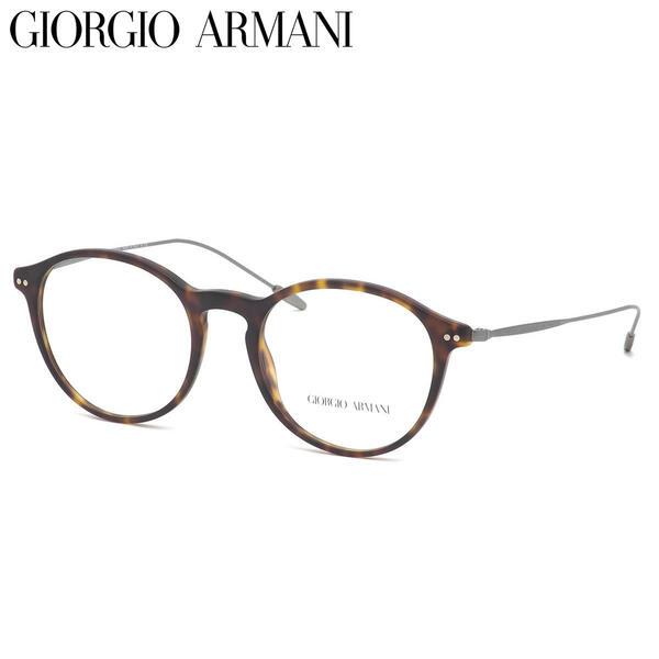 GIORGIO ARMANI ジョルジオアルマーニ メガネ AR7152 5089 51サイズ FRAMES OF LIFE アルマーニ クラシック モード ボストン ジョルジオアルマーニGIORGIOARMANI メンズ レディース