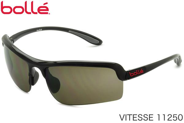 ボレー Bolle)サングラス VITESSE ヴィテッセ 11250 浅尾美和選手使用モデル bolleサングラス