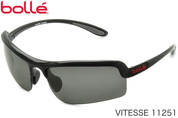 ボレー(Bolle)サングラス VITESSE(ヴィテッセ) 11251 浅尾美和選手使用モデル bolleサングラス