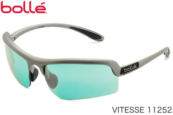 ボレー(Bolle)サングラス VITESSE(ヴィテッセ) 11252 浅尾美和選手使用モデル bolleサングラス