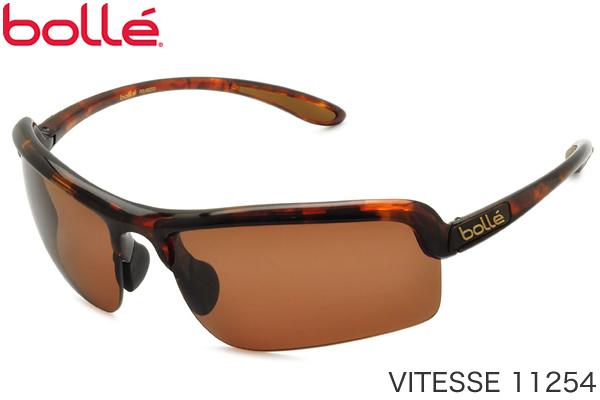 ボレー(Bolle)サングラス VITESSE(ヴィテッセ) 11254 浅尾美和選手使用モデル bolleサングラス