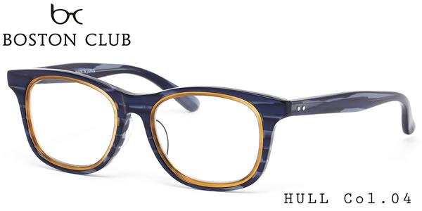 14時までのご注文は即日発送 HULL 04 50 ボストンクラブ BOSTON CLUB)メガネ ダテメガネセット メンズ レディース あす楽対応