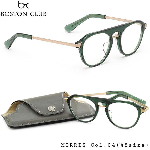 ボストンクラブ BOSTON CLUB メガネ 伊達メガネセット MORRIS VI 04 48サイズ 日本製 BOSTONCLUB メンズ レディース
