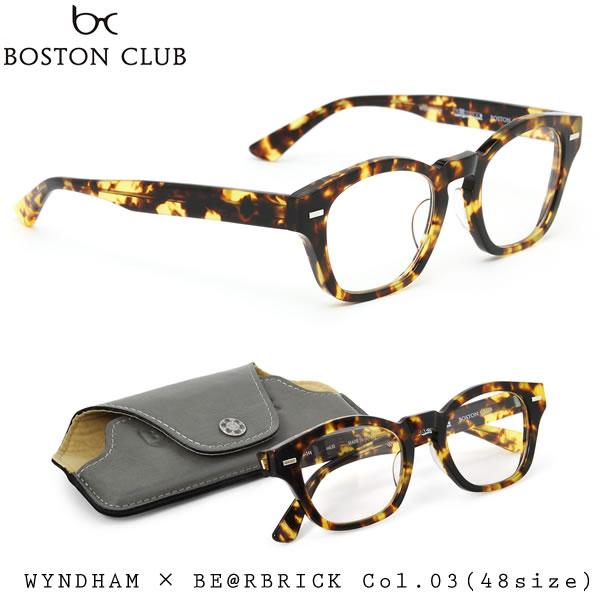 【BOSTON CLUB】(ボストンクラブ) ウィンダム メガネ フレーム WYNDHAM 03 48サイズ ウェリントン 伊達メガネセット メンズ レディース