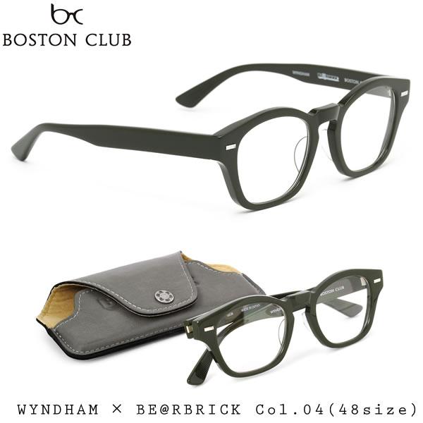 【BOSTON CLUB】(ボストンクラブ) ウィンダム メガネ フレーム WYNDHAM 04 48サイズ ウェリントン 伊達メガネセット メンズ レディース