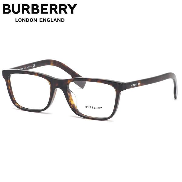 バーバリー BURBERRY メガネ BE2292F 3002 55サイズ メンズ レディース