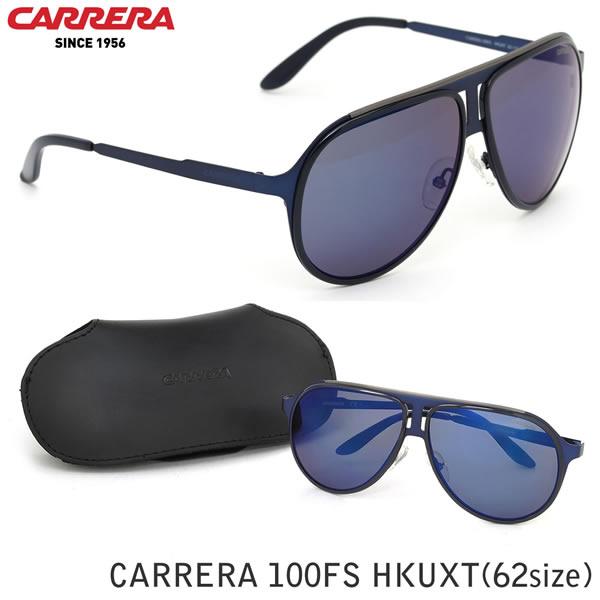 大幅値下げ!! 【CARRERA】(カレラ) サングラス CARRERA 100FS HKUXT 62サイズ ティアドロップ アジアンフィット ミラー カレラ CARRERA carrera メンズ レディース