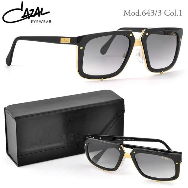 【CAZAL】(カザール) サングラス レジェンズ 643/3 1 55サイズ レジェンド CAZAL LEGENDS メンズ レディース