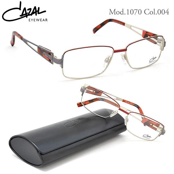 【CAZAL】(カザール) メガネ 1070 004 54サイズ CAZAL 伊達メガネレンズ無料 メンズ レディース