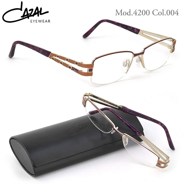 【CAZAL】(カザール) メガネ 4200 004 51サイズ CAZAL 伊達メガネレンズ無料 メンズ レディース