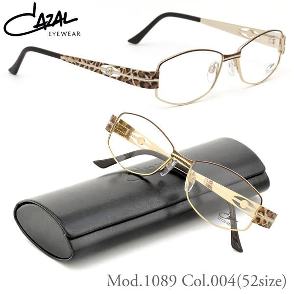【CAZAL】(カザール) メガネ フレーム 1089 004 52サイズ チタン バネ蝶番 バネ丁番 伊達メガネレンズ無料カザール CAZAL レディース