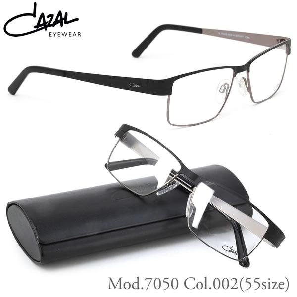 【CAZAL】(カザール) メガネ フレーム 7050 002 55サイズ スクエア チタン カザール CAZAL メンズ レディース