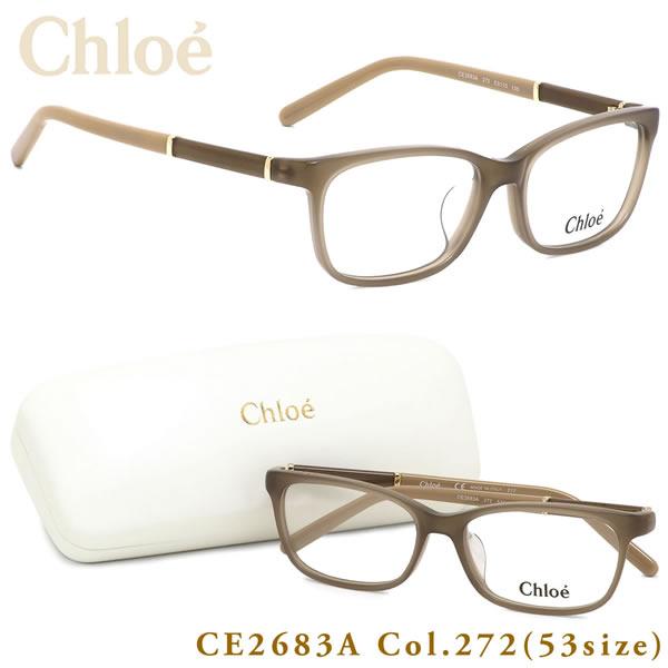 クロエ Chloe メガネCE2683A 272 53サイズスクエア ベージュ クロエ Chloe メンズ レディース