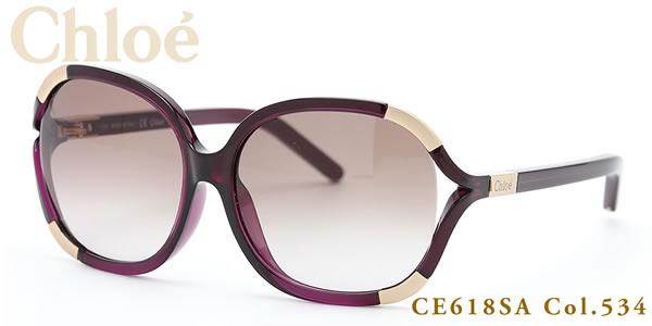 クロエ サングラス Chloe クロエ CE 618SA 534 61 アジアンフィッティングモデル あす楽対応