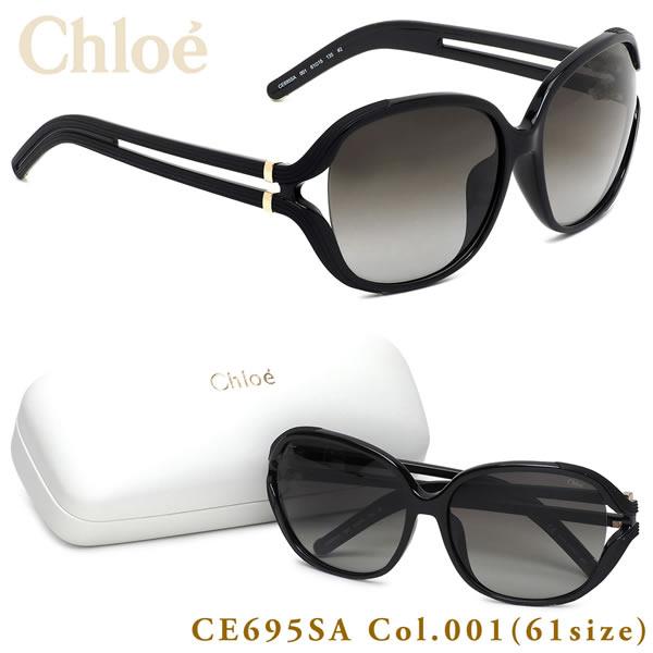 クロエ Chloe サングラスCE695SA 001 61サイズASIAN FIT STYLES アジアンフィット ラウンド イタリア製MADE IN ITALY トレンドクロエ Chloe メンズ レディース
