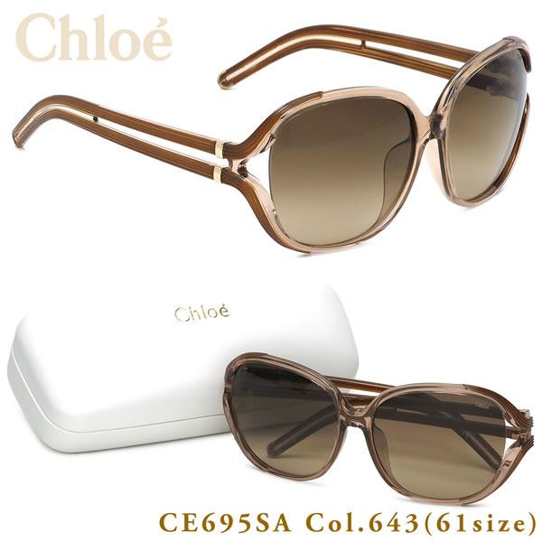 クロエ Chloe サングラスCE695SA 643 61サイズASIAN FIT STYLES アジアンフィット ラウンド イタリア製MADE IN ITALY トレンドクロエ Chloe メンズ レディース