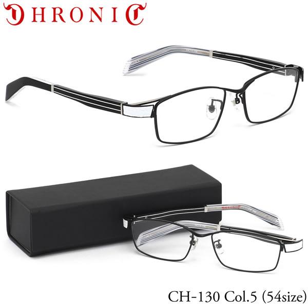 クロニック CHRONIC メガネCH-130 5 54サイズクロスモチーフ ロゴモチーフ レザー風伊達メガネレンズ無料 メンズ レディース
