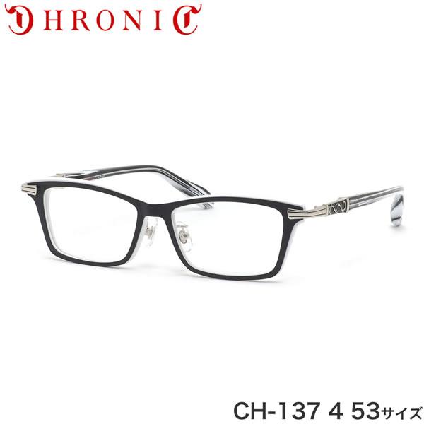 クロニック CHRONIC メガネ CH-137 4 53サイズ 白 日本製 国産 made in japan 近視 乱視 遠視 老眼 メンズ レディース