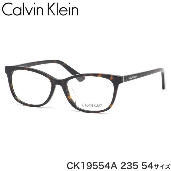カルバンクライン Calvin Klein メガネ CK19554A 235 54サイズ べっ甲 トータス ハバナ シンプル カルバンクラインCalvinKlein メンズ レディース