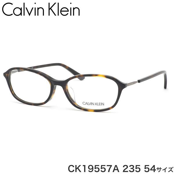 カルバンクライン Calvin Klein メガネ CK19557A 235 54サイズ シンプル べっ甲 トータス ハバナ カルバンクラインCalvinKlein メンズ レディース