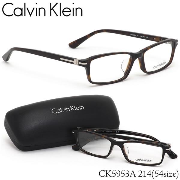 カルバンクライン Calvin Klein メガネ CK5953A 214 54サイズ ck  スクエア シャープ トータス カルバンクライン CalvinKlein メンズ レディース