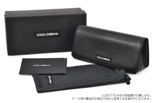 (DOLCE&GABBANA) メガネDG3260F 501 52サイズフルフィット ウェリントン キーホールDOLCE&GABBANA 伊達メガネレンズ無料 メンズ レディース