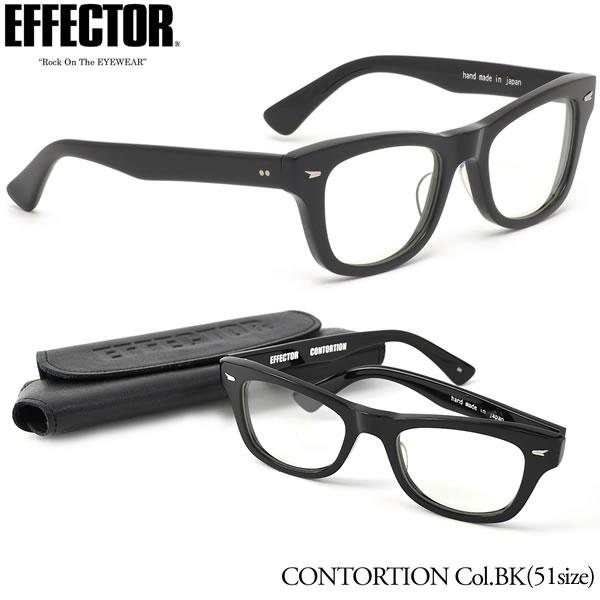 【エフェクター】 (EFFECTOR) メガネ 伊達メガネセットCONTORTION BK 51サイズCONTORTION コントーション 日本製 UVカット仕様伊達メガネレンズ付EFFECTOR メンズ レディース