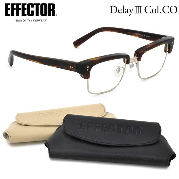 【EFFECTOR】エフェクター 眼鏡 メガネ フレーム delay3 CO 50サイズ エフェクター EFFECTOR ディレイ3 UVカット仕様伊達メガネレンズ付 日本製 メンズ レディース