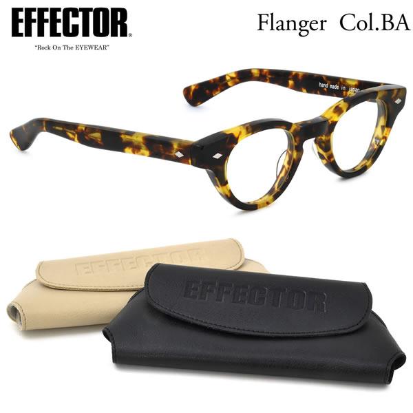 【EFFECTOR】エフェクター 眼鏡 メガネ フレーム flanger BA 44サイズ エフェクター EFFECTOR フランジャー UVカット仕様伊達メガネレンズ付 日本製 メンズ レディース