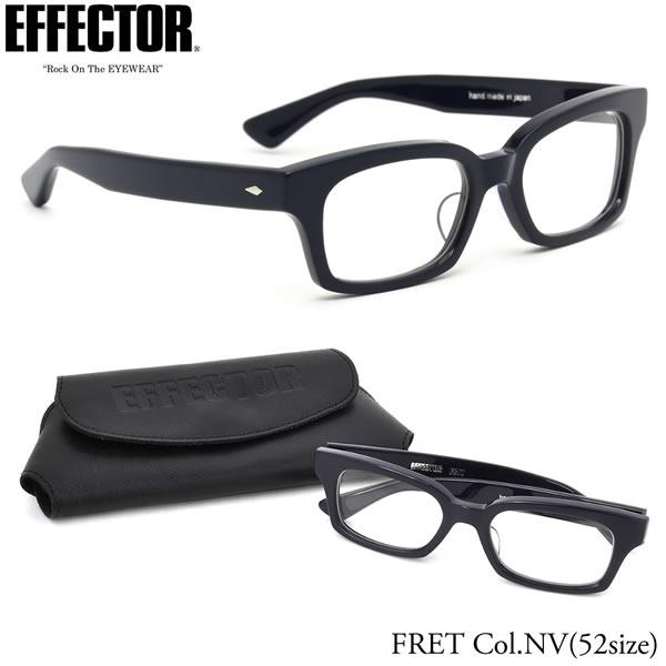 【EFFECTOR】エフェクター 眼鏡 メガネ フレーム FRET NV 52サイズ エフェクター EFFECTOR FRET フレット スクエア UVカット仕様伊達メガネレンズ付 日本製 メンズ レディース