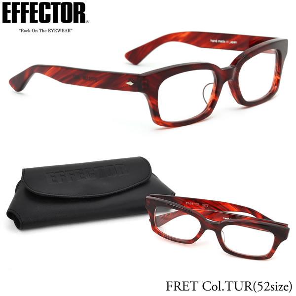 【EFFECTOR】エフェクター 眼鏡 メガネ フレーム FRET TUR 52サイズ エフェクター EFFECTOR FRET フレット セルロイド スクエア UVカット仕様伊達メガネレンズ付 日本製 メンズ レディース
