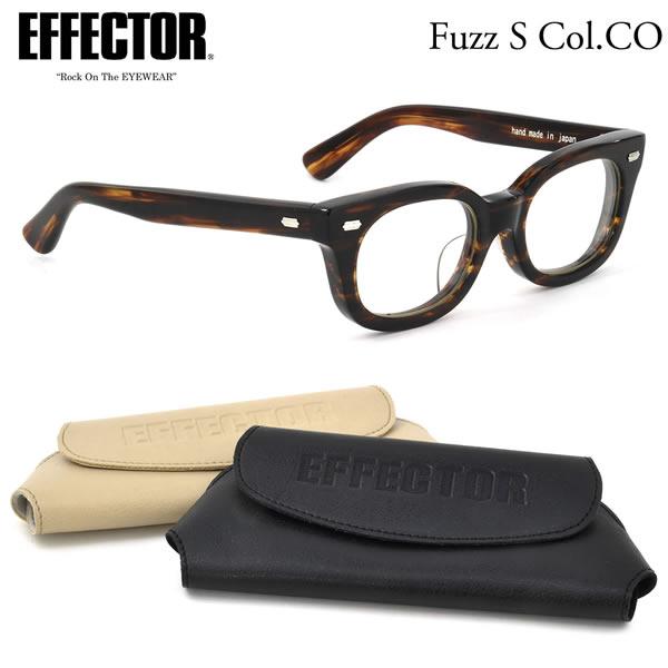 【EFFECTOR】エフェクター 眼鏡 メガネ フレーム fuzz-s CO 48サイズ エフェクター EFFECTOR ファズ エス UVカット仕様伊達メガネレンズ付 日本製 メンズ レディース