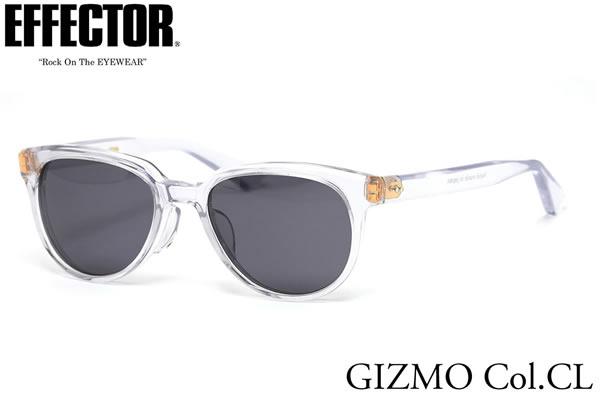 【EFFECTOR】エフェクター サングラス GIZMO CL/G 50サイズ エフェクター EFFECTOR ギズモ 日本製 メンズ レディース
