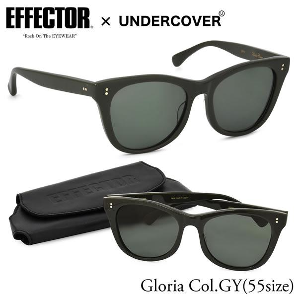 【EFFECTOR】エフェクター サングラス UNDERCOVER gloria GY 55サイズ 世界に轟くデザイナーズブランド UNDERCOVER とのコラボ エフェクター EFFECTOR アンダーカバー グロリア 日本製 メンズ レディース
