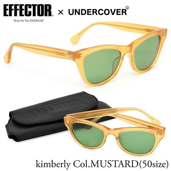 【EFFECTOR】エフェクター サングラス UNDERCOVER kimberly MUSTARD 50サイズ 世界に轟くデザイナーズブランド UNDERCOVER とのコラボ エフェクター EFFECTOR アンダーカバー キンバリー 日本製 メンズ レディース