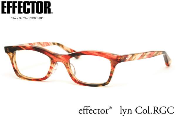 【effector】エフェクター 眼鏡 メガネ フレーム LYN RGC/S 47サイズ エフェクター effector リン UVカット仕様伊達メガネレンズ付 日本製 セルロイド レディース メンズ