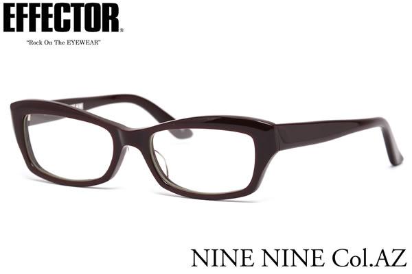 【EFFECTOR】エフェクター 眼鏡 メガネ フレーム NINE NINE AZ 54サイズ エフェクター EFFECTOR ナイン ナイン UVカット仕様伊達メガネレンズ付 日本製 メンズ レディース