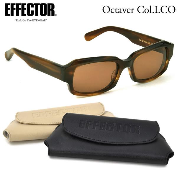 【EFFECTOR】エフェクター サングラス octaver LCO 55サイズ エフェクター EFFECTOR オクターバー 日本製 メンズ レディース
