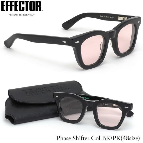 【エフェクター】 (EFFECTOR) サングラスPHASE SHIFTER BK/PK 48サイズフェイズシフター BOSS     ボス コラボ 日本製EFFECTOR メンズ レディース