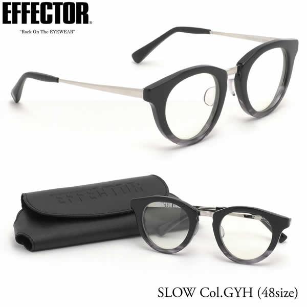 【エフェクター】 (EFFECTOR) メガネ 伊達メガネセットSLOW GYH 48サイズSLOW スロウ UVカット仕様伊達メガネレンズ付EFFECTOR メンズ レディース