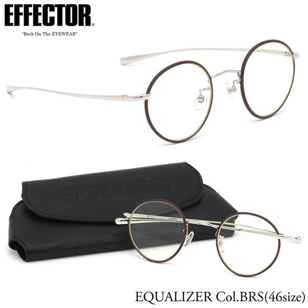 エフェクター EFFECTOR メガネ 伊達メガネセットEQUALIZER BRS 46サイズイコライザー ボストン 日本製 UVカット仕様 伊達メガネレンズ付きエフェクター EFFECTOR メンズ レディース