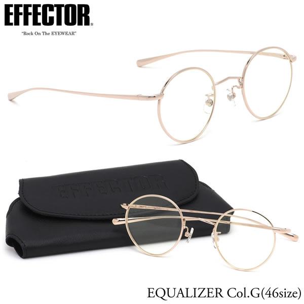 エフェクター EFFECTOR メガネ 伊達メガネセットEQUALIZER G 46サイズイコライザー ボストン 日本製 UVカット仕様  伊達メガネレンズ付きエフェクター EFFECTOR メンズ レディース