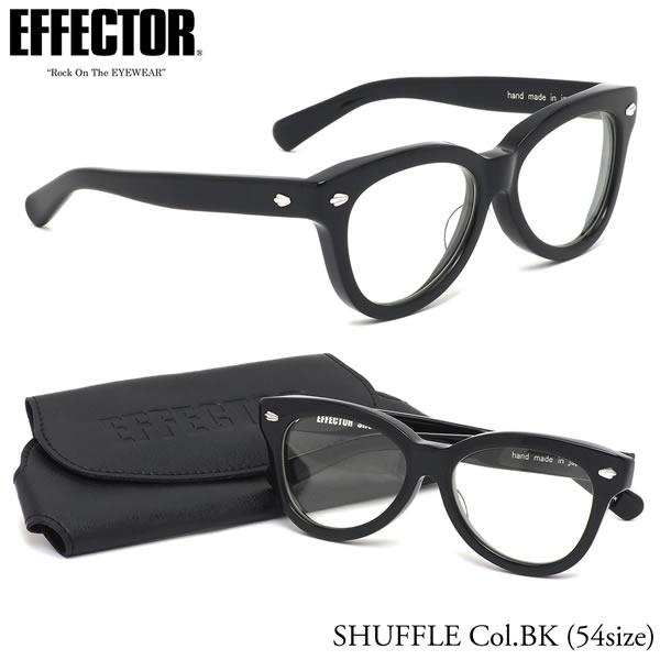 エフェクター EFFECTOR メガネ 伊達メガネセットSHUFFLE BK 54サイズシャッフル バタフライ ボストン ティアドロップ フォックス 日本製 鯖江 UVカット仕様 伊達メガネレンズ付メンズ レディース