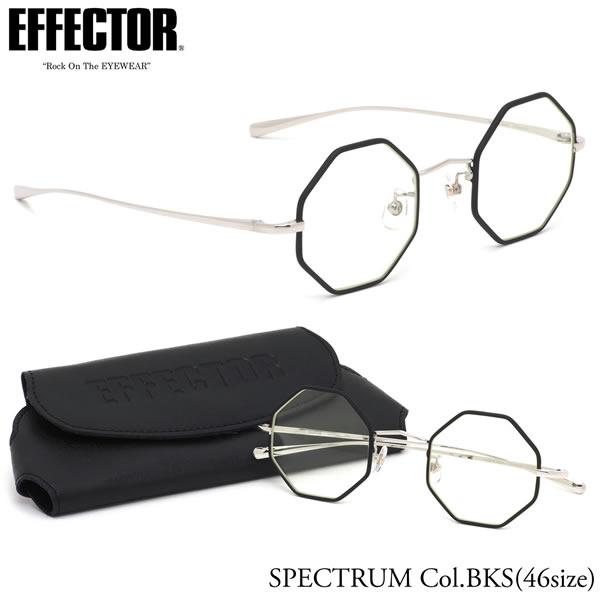 エフェクター EFFECTOR メガネ 伊達メガネセットSPECTRUM BKS 46サイズスペクトラム UVカット仕様 日本製 伊達メガネレンズ付きメンズ レディース