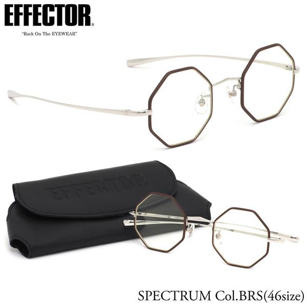 エフェクター EFFECTOR メガネ 伊達メガネセットSPECTRUM BRS 46サイズスペクトラム UVカット仕様 日本製 伊達メガネレンズ付きエフェクター EFFECTOR メンズ レディース