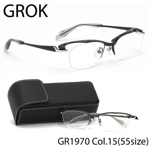 グロック GROK メガネ GR1970 15 55サイズ アミパリ 日本製 軽量 堅牢 グロック GROK 伊達メガネレンズ無料 メンズ レディース