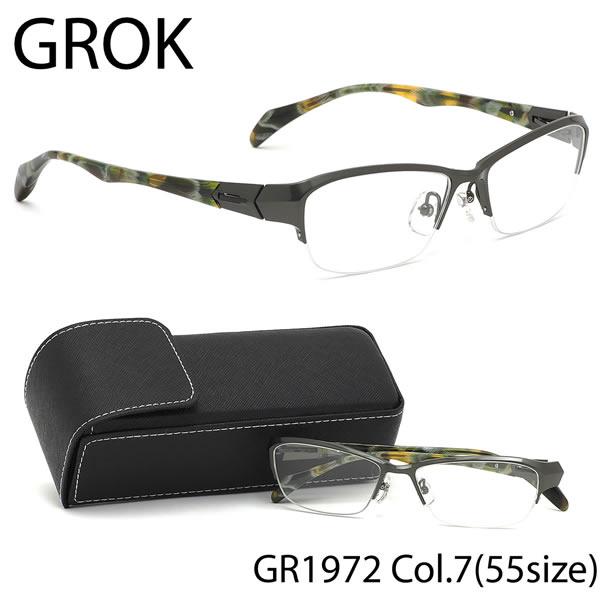 グロック GROK メガネGR1972 7 55サイズアミパリ 日本製 軽量 堅牢 マツケリーグロック GROK 伊達メガネレンズ無料 メンズ レディース