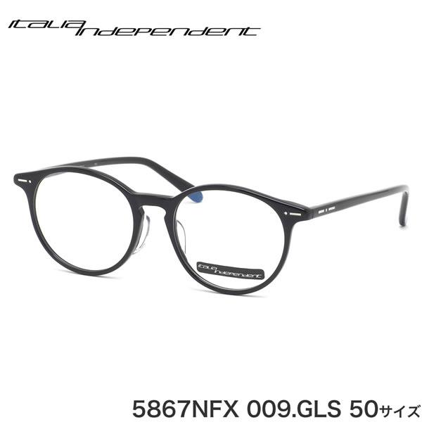 イタリアインディペンデント Italia Independent メガネ 5867NFX 009.GLS 50サイズ ELIA エリア HEXETATE ヘキセテート made in Italy ii メンズ レディース