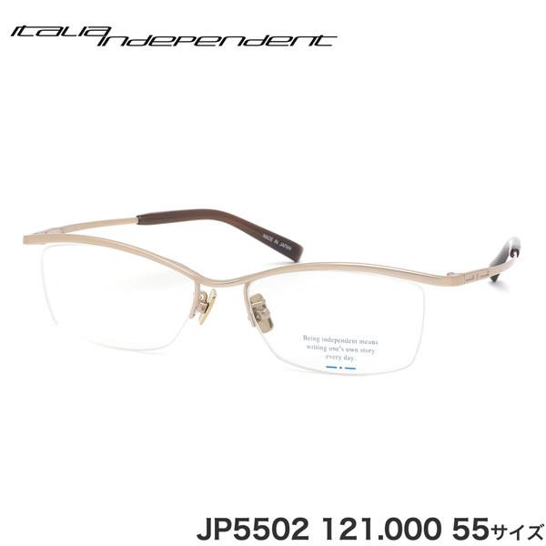 イタリアインディペンデント Italia Independent メガネ JP5502 121.000 55サイズ HIDE ハイド カールトン made in Japan 日本製 鯖江 イタリアインディペンデントItaliaIndependent メンズ レディース