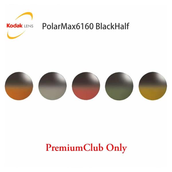 コダック(Kodak)ポラマックス6160ブラックハーフ(BlackHalf)